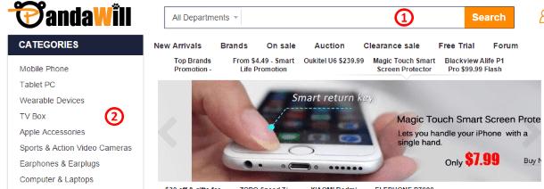 Основные инструменты поиска на Pandawill.com - каталог и поисковая строка