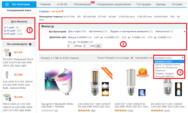 Фильтрация и сортировка результатов поиска на TinyDeal.com