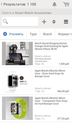 Мобильное приложение eBay