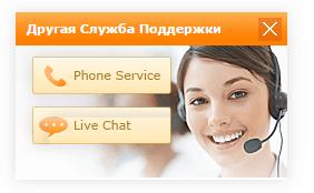 Как покупать на DealExtreme (DX.com) - служба поддержки