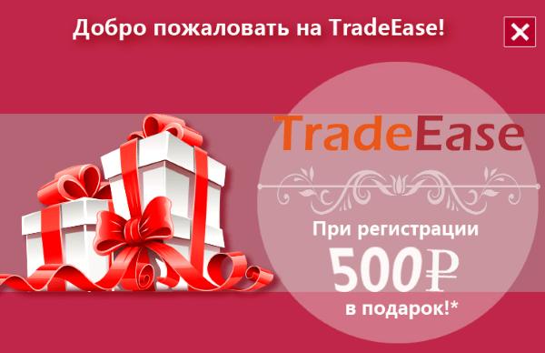 TradeEase официально пришёл в Россию