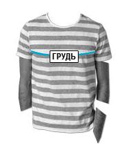 В некоторых интернет-магазинах представлен только один размерный параметр для выбора одежды
