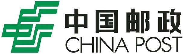 Логотип Почты Китая