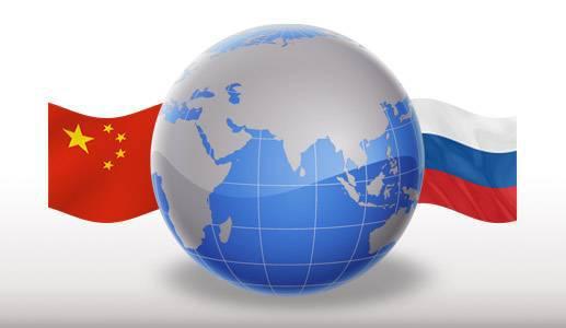 Транзит посылок из Китая в Россию