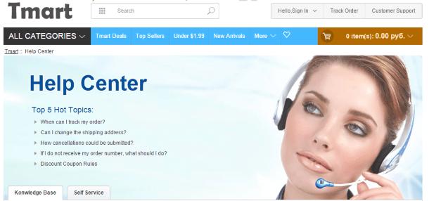 Служба поддержки Tmart.com