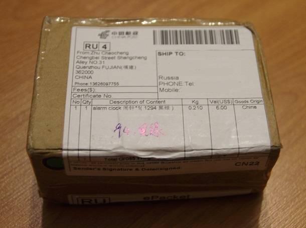 Коробка, в которой пришли настольные часы с Aliexpress