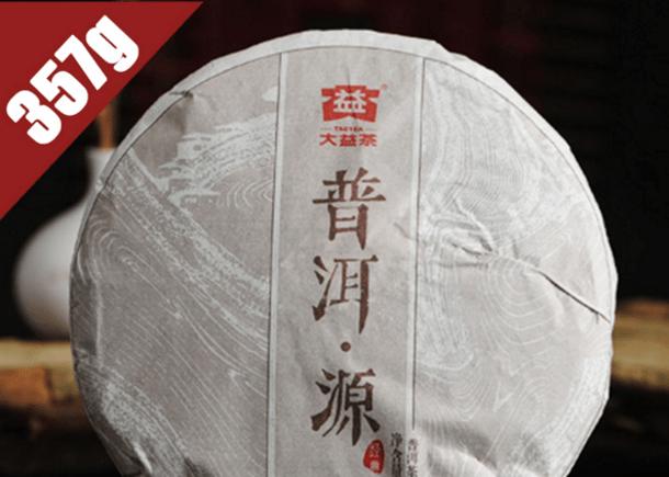 Недорогой чай-пуэр из Китая