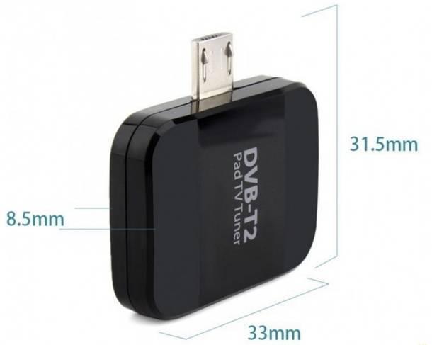 Цифровой ТВ-тюнер для планшета