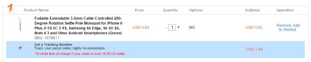 Проверка состава заказа на BuySKU