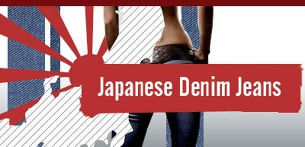 В каких интернет-магазинах купить японские джинсы?