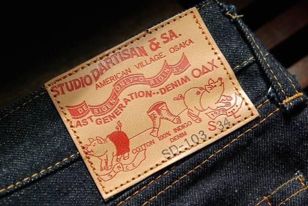 Джинсы марки доставка