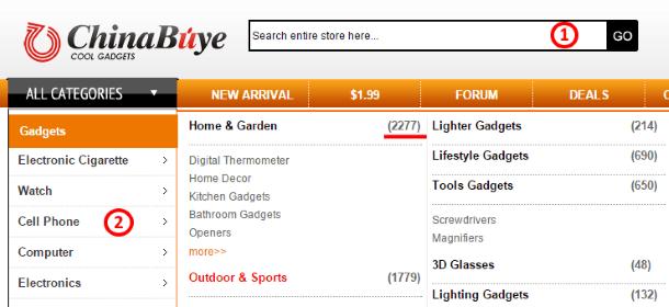 Основные способы навигации по сайту интернет-магазина ChinaBuye.com