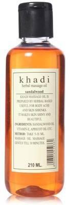 Натуральное сандаловое масло для тела из Индии