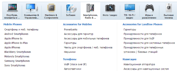 Каталог товаров на ComputerUniverse.net