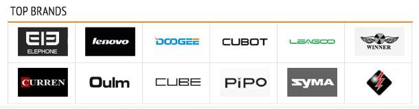 Как покупать на ChinaBuye.com - поиск по брендам