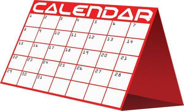 Календарь распродаж на 2016 год