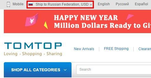 Переключение настроек страны доставки, языка интерфейса и отображения валюты цен на TomTop.com