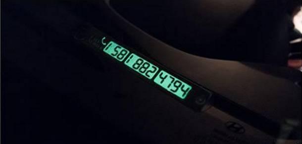 Световое автомобильное табло для отображения телефонного номера