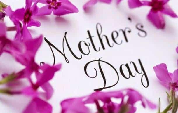 8 мая - День матери