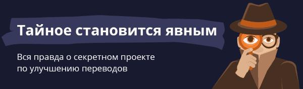 Aliexpress предложил пользователя стать переводчиками и получать бонусные баллы
