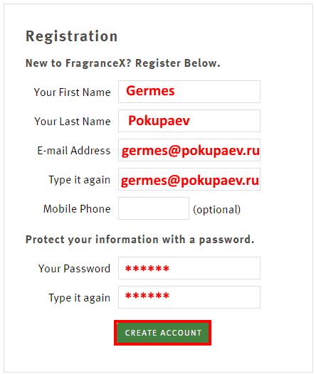 Образец заполнения полей для регистрации на FragranceX.com