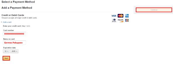 Ввод данных банковской карты для регистрации в Amazon Prime