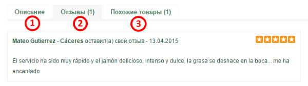 Дополнительная информация о товаре на JamonShop.es