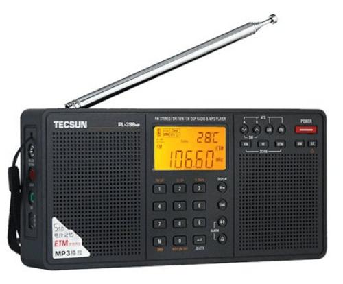 Компактный и помехоустойчивый радиоприёмник с GearBest