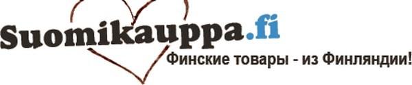 Универсальный продуктовый магазин из Финляндии Suomikauppa.fi