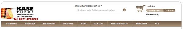 Немецкий сырный магазин Kaeseole.com