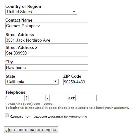 Указываем адрес посредника в профиле eBay