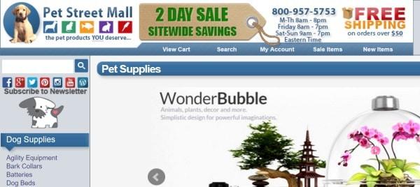 Товары для животных на Petstreetmall.com