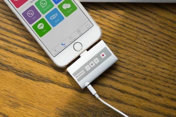 Модуль записи телефонных разговоров для iPhone
