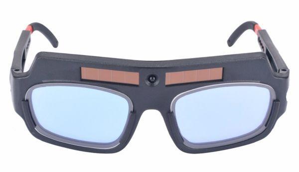 Защитные очки с автоматическим затемнением