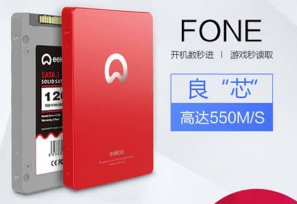 Очень бюджетный SSD-диск с TaoBao