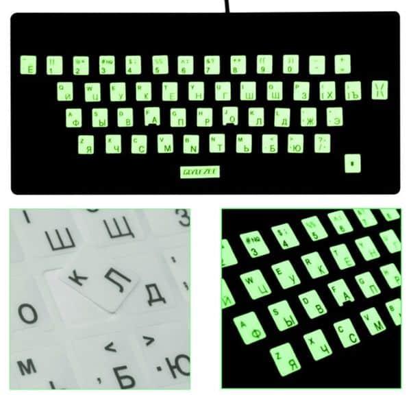 Наклейки для подсветки клавиатуры