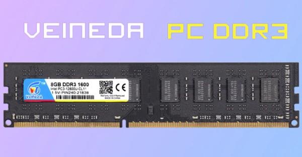 Обзор модулей оперативной памяти VEINEDA