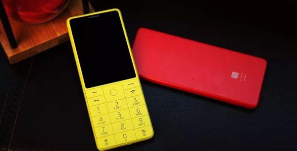 Телефон-звонилка Xiaomi QIN1S