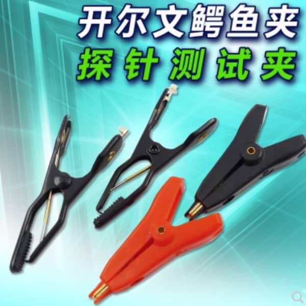 """Аккумуляторные """"крокодильчики"""", купленные на TaoBao"""