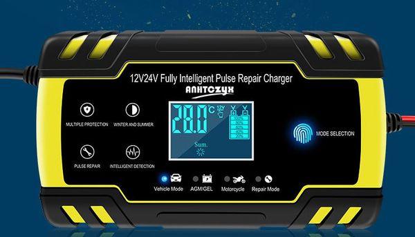 Автоматическое ЗУ для автомобильных аккумуляторов